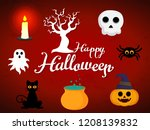 happy halloween set | Shutterstock .eps vector #1208139832