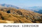 autumn landscape in armenia ... | Shutterstock . vector #1208153428