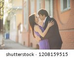 a man in a suit and a girl in a ... | Shutterstock . vector #1208159515