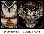 vintage illustration of owl... | Shutterstock .eps vector #1208167645