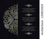 elegant floral pattern on a... | Shutterstock .eps vector #120822625