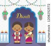 diwali or deepavali vector... | Shutterstock .eps vector #1208252572