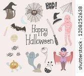 happy halioween doodle  drawing ... | Shutterstock .eps vector #1208252638