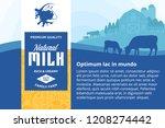 vector milk illustration with...   Shutterstock .eps vector #1208274442