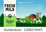 vector milk illustration with... | Shutterstock .eps vector #1208274445