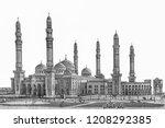 the largest mosque in yemen on... | Shutterstock . vector #1208292385