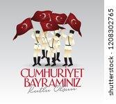 29 ekim cumhuriyet bayrami.... | Shutterstock .eps vector #1208302765