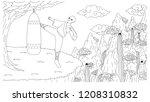 asian guy practicing kangfu on... | Shutterstock .eps vector #1208310832