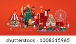 christmas toy store greeting... | Shutterstock .eps vector #1208315965