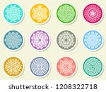 colorful geometric round... | Shutterstock .eps vector #1208322718