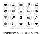 black vector universal leisure... | Shutterstock .eps vector #1208322898