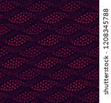 seamless vector ornamental... | Shutterstock .eps vector #1208345788