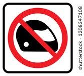 no helmet   prohibition sign   Shutterstock .eps vector #1208347108