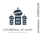 cathedral of saint basil icon.... | Shutterstock .eps vector #1208395228