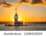 maiden's tower   istanbul ... | Shutterstock . vector #1208423035