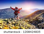 the hiker with backpack... | Shutterstock . vector #1208424835
