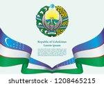 illustrative editorial flag of... | Shutterstock .eps vector #1208465215