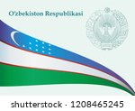 illustrative editorial flag of... | Shutterstock .eps vector #1208465245
