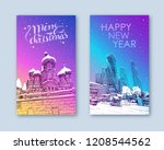 trendy cover template. winter... | Shutterstock .eps vector #1208544562