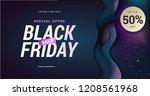black friday sale banner.... | Shutterstock .eps vector #1208561968