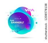 creative design fluid banner...   Shutterstock .eps vector #1208578138