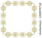 vintage square golden frame on... | Shutterstock . vector #1208595718