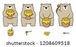 bear vector polar bear icon... | Shutterstock .eps vector #1208609518