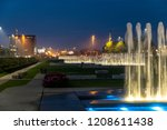 fountains at night in zagreb in ... | Shutterstock . vector #1208611438
