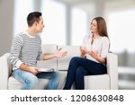 portrait of smiling couple on... | Shutterstock . vector #1208630848