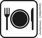 an icon vector of fork  knife... | Shutterstock .eps vector #1208639005