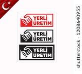 yerli uretim. translation ... | Shutterstock .eps vector #1208640955