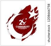 29 ekim cumhuriyet bayrami day... | Shutterstock .eps vector #1208666758