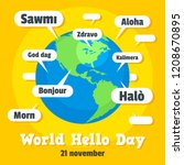 global hello day concept...   Shutterstock .eps vector #1208670895