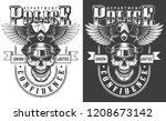 vintage monochrome policeman... | Shutterstock .eps vector #1208673142