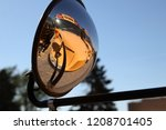 the yellow school bus in the... | Shutterstock . vector #1208701405