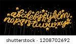 vector gold balloons for text ... | Shutterstock .eps vector #1208702692