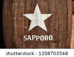kyoto  japan   september 18 ... | Shutterstock . vector #1208703568