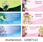 collection business cards | Shutterstock .eps vector #12087112