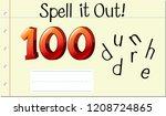 spell english word hundred...   Shutterstock .eps vector #1208724865