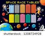 math times tables space theme... | Shutterstock .eps vector #1208724928