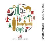 uae travel concept map. flat... | Shutterstock .eps vector #1208732458