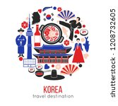 korean customs and landmarks in ... | Shutterstock .eps vector #1208732605