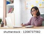 asian female administrative... | Shutterstock . vector #1208737582