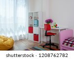 child room interior with... | Shutterstock . vector #1208762782