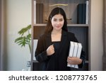 young woman student lawyer... | Shutterstock . vector #1208773765