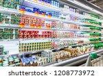 saint petersburg  russia  ...   Shutterstock . vector #1208773972