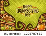 vector greeting card for... | Shutterstock .eps vector #1208787682