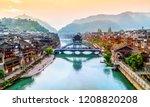 phoenix town  hunan  china   | Shutterstock . vector #1208820208