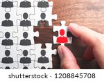 selecting person for the job.... | Shutterstock . vector #1208845708