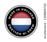made in holland badge. made in... | Shutterstock .eps vector #1208845765